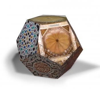 Maurische Ornamente 2018